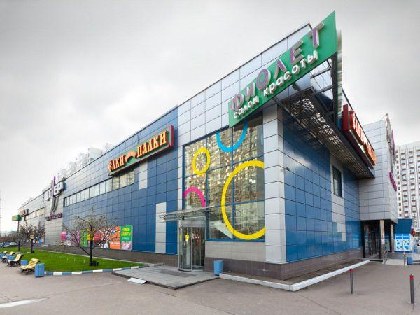 Торговый центр Штайер