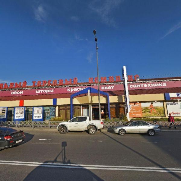 Специализированный торговый центр Строй Сити