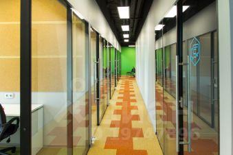 Аренда офиса в коломсне кредит сбербанк на коммерческую недвижимость