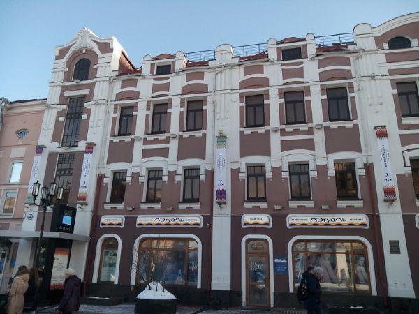 Торгово-развлекательный центр Лестница