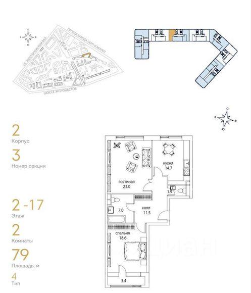 Продажа двухкомнатной квартиры 81.2м² проезд Невельского, 6к2, Москва, ЮВАО, р-н Лефортово м. Авиамоторная - база ЦИАН, объявление 228298177
