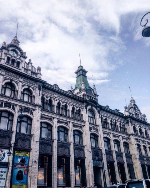 Торговый дом Большой ГУМ