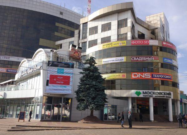 Торгово-офисный комплекс Московский