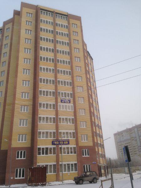 1-я Фотография ЖК «Дом по пер. Сергеевский (Игримская)»