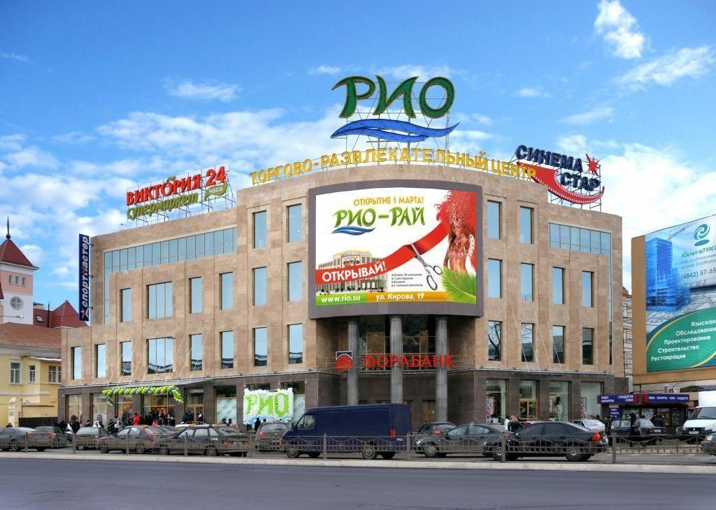Торгово-развлекательном центре РИО