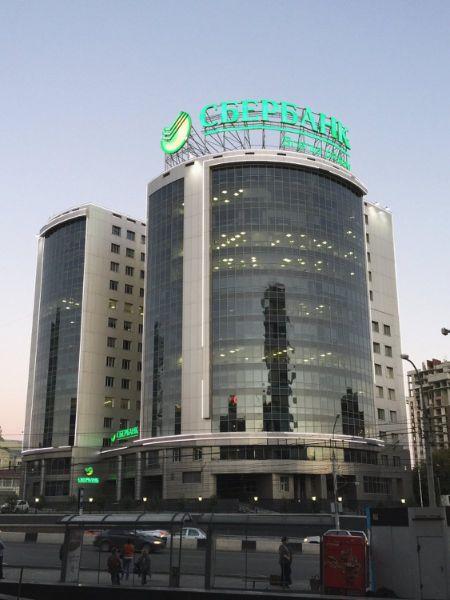 Бизнес-центр РосЕвроПлаза