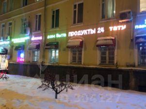 Снять офис в городе Москва Домодедовская