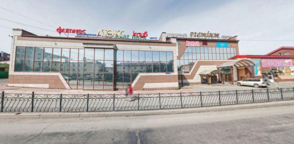 Торговый центр Премиум