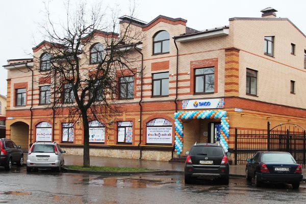 Административное здание на ул. Карла Маркса, 29