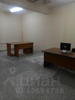 Аренда офиса Булатниковская улица аренда офисов от собственников петроградка