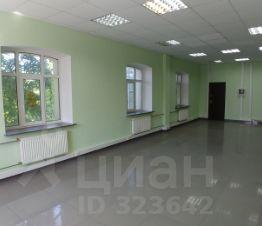 Аренда офиса 15 кв Волоколамский проезд аренда офиса староконстантинов