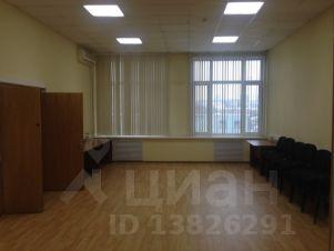 Аренда офиса 20 кв Винокурова улица аренда офиса в Москва 10м