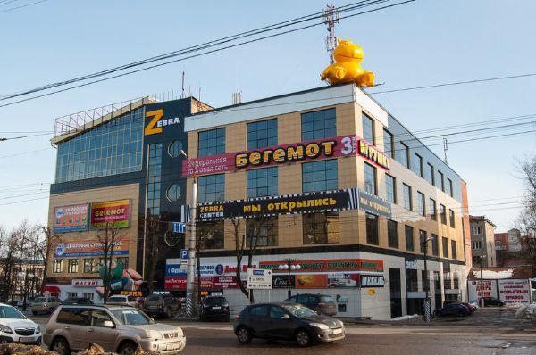 Торгово-развлекательный центр Zebra Center (Зебра Центр)
