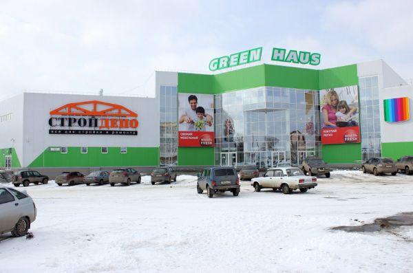 Торговый центр Green Haus (Грин Хаус)