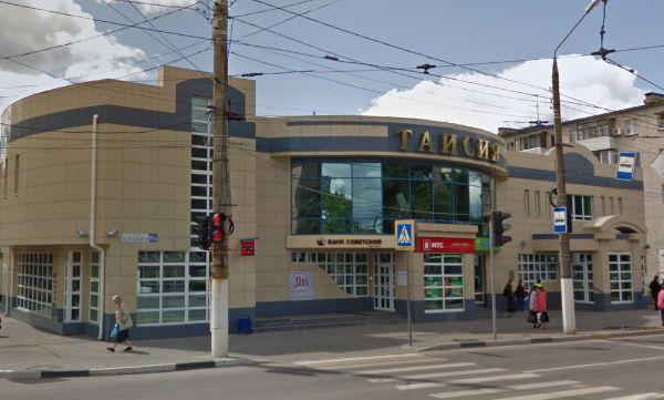 Торговый центр Таисия