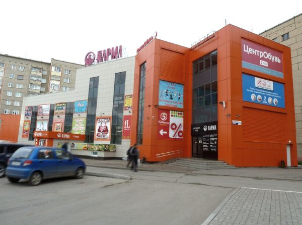 Торгово-офисный комплекс Парма