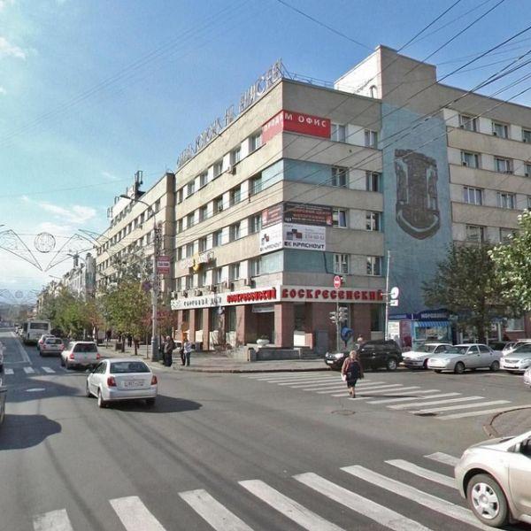 Бизнес-центр Воскресенский