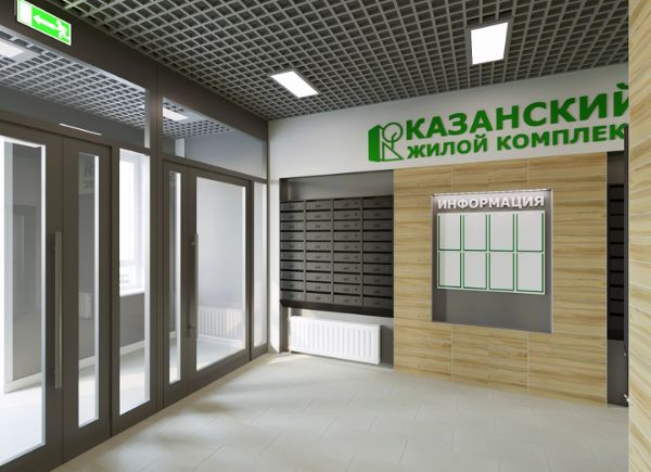 9-я Фотография ЖК «Казанский»