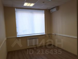 Аренда офиса 60 кв Зои и Александра Космодемьянских улица коммерческая недвижимость ул.кубанская