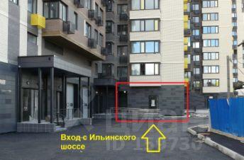 Аренда офиса 60 кв Молодежная улица продажа коммерческая недвижимость сан