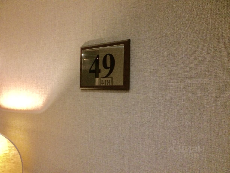 3-к кв. Москва наб. Пресненская, 12 (221.0 м²)