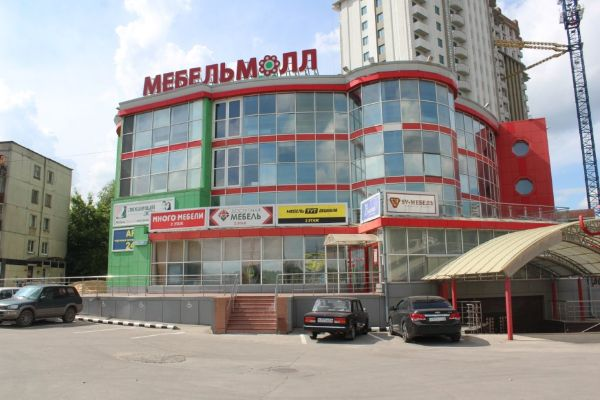 Специализированный торговый центр МебельМолл