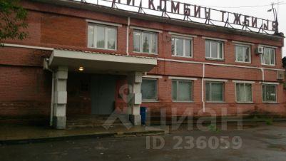 Аренда офиса 50 кв Ельнинская улица коммерческая цена на недвижимость в москве