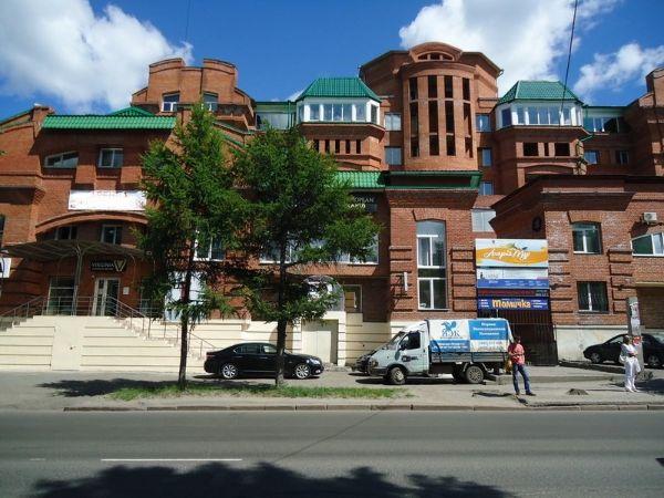 Бизнес-центр на ул. Красноармейская, 96