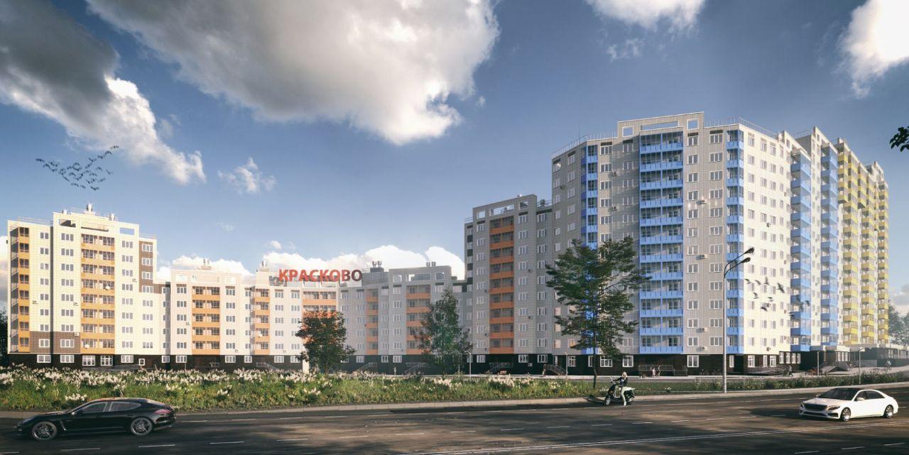 продажа квартир Красково