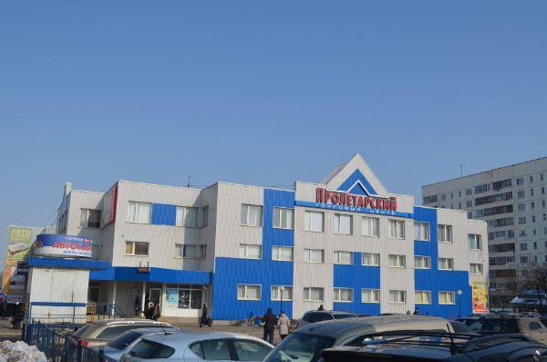 Торговый центр Пролетарский