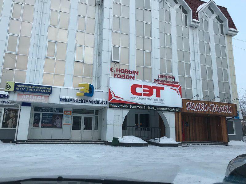БЦ на ул. Шевчука, 42