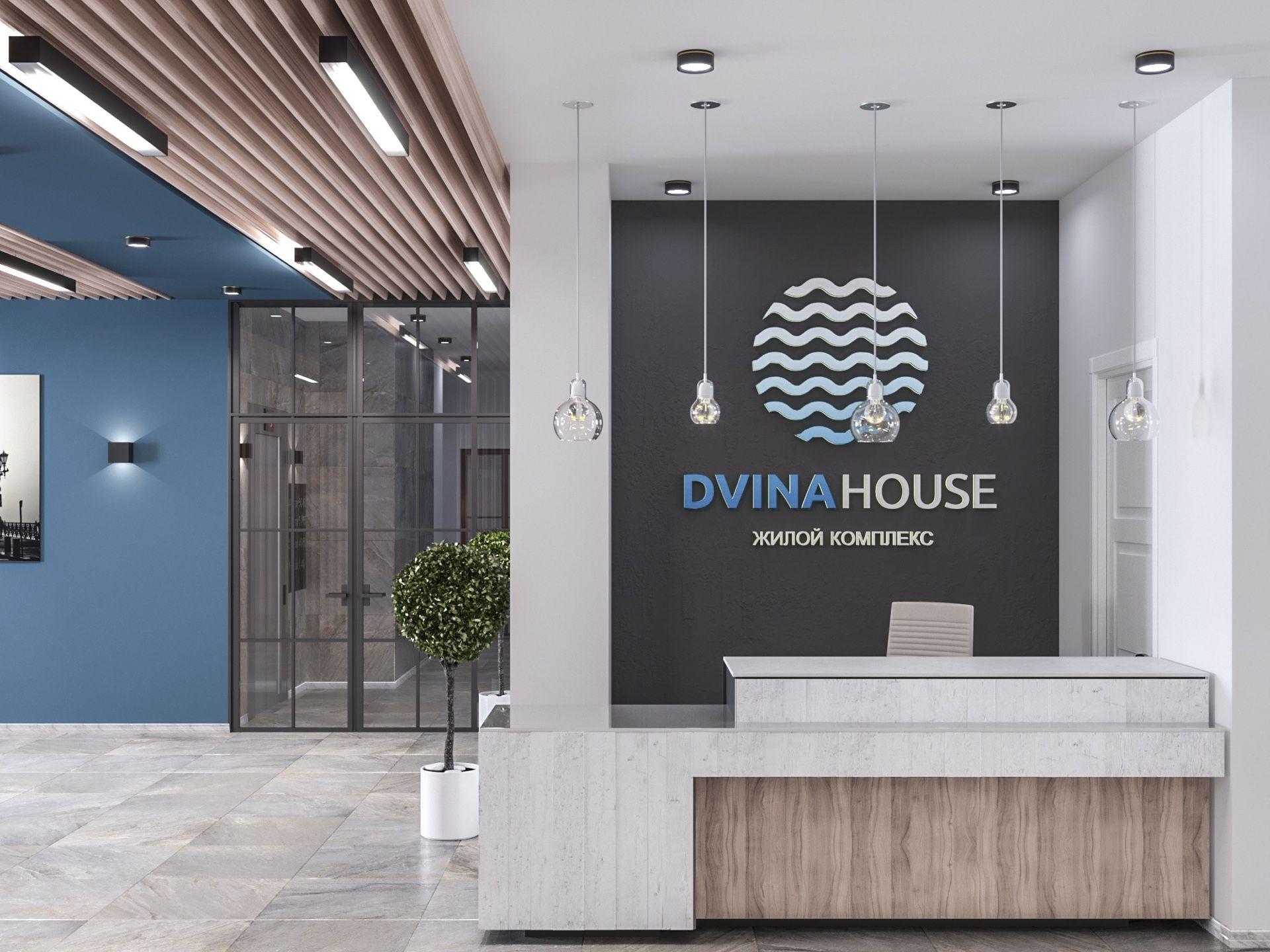 продажа квартир Dvina House (Двина Хаус)