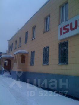 Аренда офиса Лихачевский 1-й переулок аренда коммерческой недвижимости Дружинниковская улица