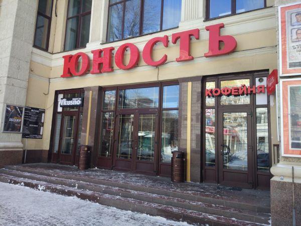 Многофункциональный комплекс на ул. Комиссаржевской, 7