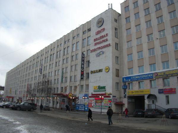 Бизнес-центр Новотроицкий