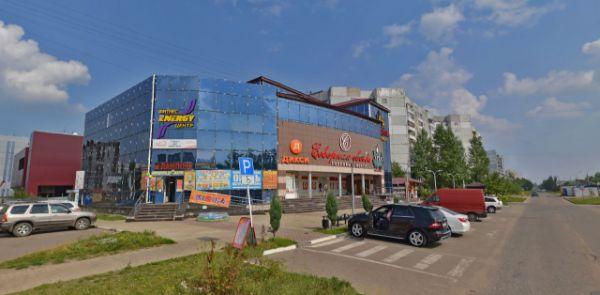 Торговый центр Северная звезда