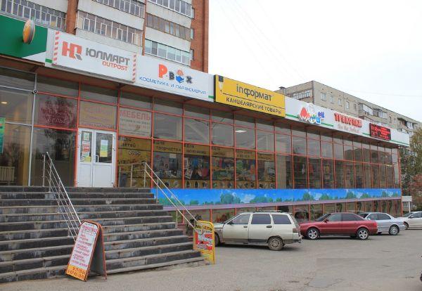 Торгово-офисный комплекс Анюта