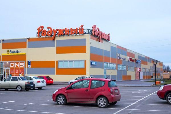 Торгово-развлекательный центр Радужный