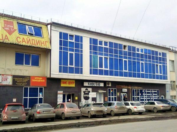 Бизнес-центр Офис-центр