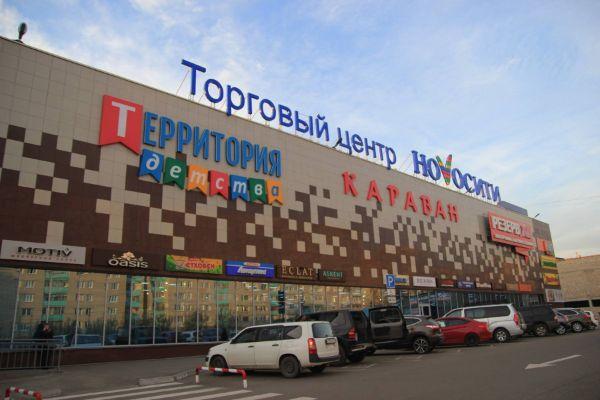 Торгово-развлекательный центр Ноvосити (Новосити)