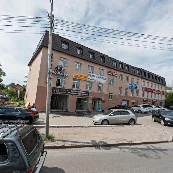 Бизнес-центр на ул. Яковлева, 71