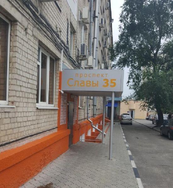 Бизнес-центр Проспект