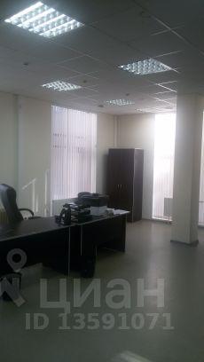 Аренда офиса возле метро в москве таганрог снять офисное помещение