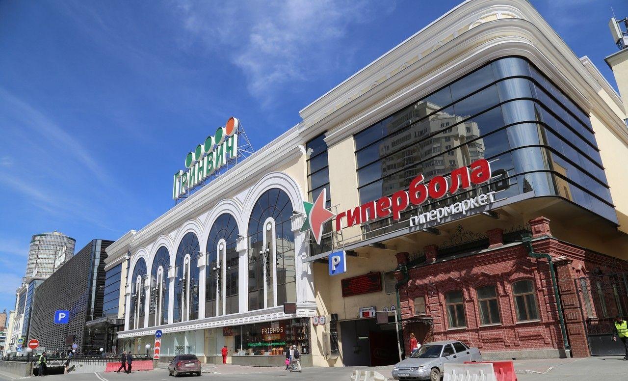 аренда офисов у м.чкаловская
