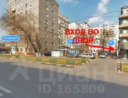 Портал поиска помещений для офиса Танковый проезд аренда офиса без комиссии Москва