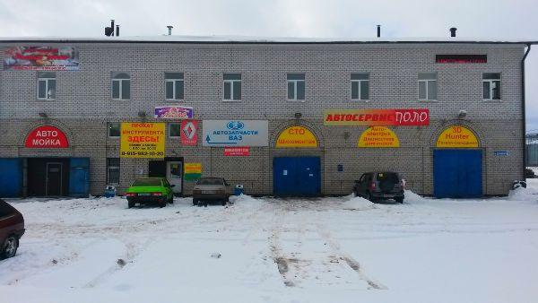 Офисно-складской комплекс на проспекте Дзержинского, 77