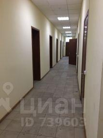 Аренда офиса на два раза в неделю аренда офисов в Москвае частный обевления