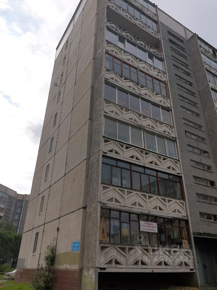 Продаю трехкомнатную квартиру 68.7м² Лесной просп., 7, Петрозаводск, Карелия респ. - база ЦИАН, объявление 242387975