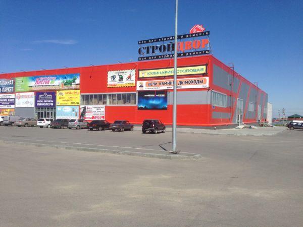 Специализированный торговый центр Усадьба