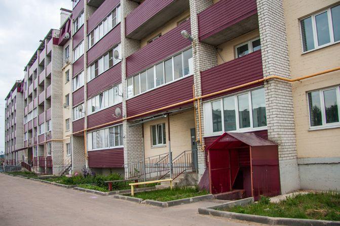 купить квартиру в ЖК Есенин
